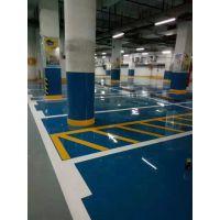 凯里地下车库环氧地坪方案设计_停车场地坪施工源华成多年专业施工团队,质量保证