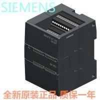 西门子EM DR32,数字量输入/输出模块,16×24 V DC 输入/16 emdr32
