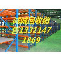 北京货架回收北京二手货架回收重型货架回收仓储货架回收货架回收价格
