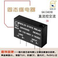 无锡固特GOLD厂家直供直插式小型交流固态继电器SAI2403D