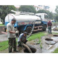 南通提供市政管道清淤高压清洗化粪池电厂淤泥清理正规信誉公司