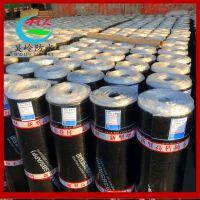 供应优质3mm复合胎sbs防水卷材 屋顶自粘sbs防水材料 防水补漏贴