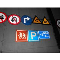 武威道路指示牌制作加工厂13919197170,武威铝板加工批发,武威交通设施批发公司