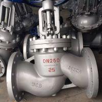 J41F-40P 液氨专用截止阀 J41F 不锈钢液氨截止阀 DN150 永嘉精拓阀门
