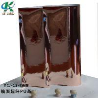 科晟 超纤TPU皮革鞋材高档箱包沙发服装软包硬包装饰装潢镜面皮革