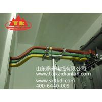 泰开电缆供应符合屏蔽绝缘母线