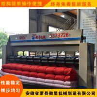 加工新旧棉被机设备厂家直销 惠子那个HX250-7/9/11