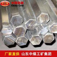 热轧六角钢型号,热轧六角钢参数,热轧六角钢专业厂家