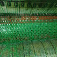 柔性防尘网厂家 塑料防风抑尘网 网球场防风网