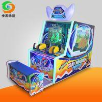 步风动漫大型双人玩游戏机 星球乐园投币儿童游乐设备
