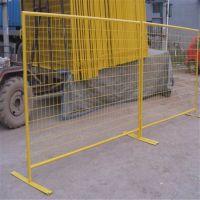 场地护栏网 隔离围栏 路边护栏网