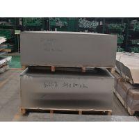 瑞升昌镁铝5A06铝板 国军标5a06铝合金任意切割
