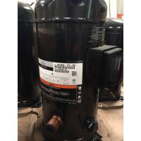 原装空调谷轮压缩机VR94KS-TFP-522 谷轮精密空调制冷压缩机