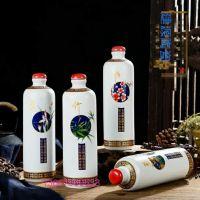 散装果酒瓶批发 1斤2斤3斤5斤储酒罐 景德镇个性陶瓷酒瓶厂家