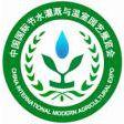 2017第七届中国安徽节水灌溉与温室园艺展览会