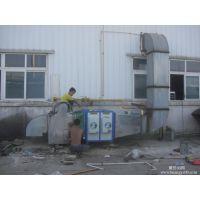 海口油烟净化厂家 三亚油烟净化器厂家