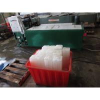 20吨 厂家直销 制冷设备公司 制冰机 盐水块冰机