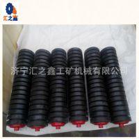 厂家供应优质橡胶缓冲托辊 质量八方销售电话:13295476837/0537-2160074