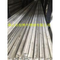 供应316L不锈钢工业管 工业流体不锈钢管