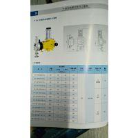 计量泵选型KD20/0.8高压计量泵KD40/0.6