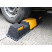 停车场车位定位器 加长750高档挡车器进口挡车垫塑料车轮档车器