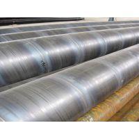 友发牌国标螺旋管 Q235B焊接钢管 螺旋管桩批发