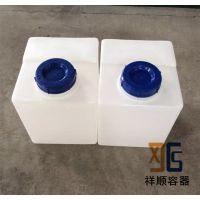 40升滚塑PE水箱/40公斤高压清洗机水箱