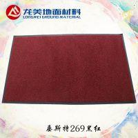 厂家直销71%(含)-80%(含)地毯 定制PVC吸水耐磨损地毯