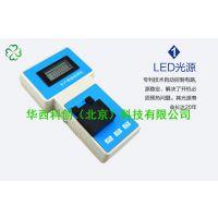 华西科创HT01-YXL-1A型便携式有效氯测定仪
