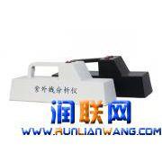 界首紫外荧光硫分析仪|暗箱式三用紫外分析仪|