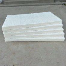 供货商硅酸铝管 14公分硅酸铝片毡