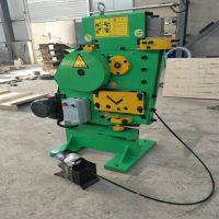 供应若轩RX32型多功能剪切机 槽钢切断机 金属成型设备 小型角钢冲剪机