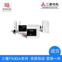 fx3ga-60mt-cm三菱PLC原装正品