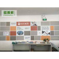 广州Magwall磁善家批发生产磁性文化墙加厚磁性吸附企业办公墙贴