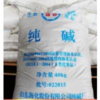 食品级纯碱与工业片碱的区别 海化纯碱