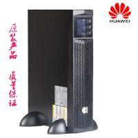 Huawei/华为 2000-G-20KRTL UPS不间断电源18KW 在线外接电池