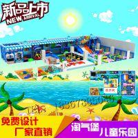 树人大型淘气堡儿童亲子乐园 游乐设备专业定制PVC免费设计
