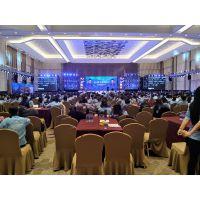 酒店会议演出光祥LED室内显示屏租赁服务|舞台年会会议LED租赁