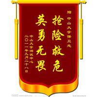 济宁彩旗公司