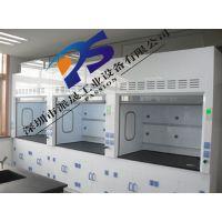 【PP通风柜】实验室耐腐蚀通风安全柜