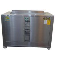 江门厂家直销小型免检锅炉 无压蒸汽机 全自动蒸汽发生器 节能高效