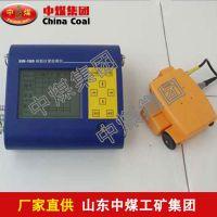钢筋检测仪,钢筋检测仪价格合理,ZHONGMEI