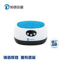上海知信超声波清洗机果蔬眼镜首饰牙科清洗机ZX-6S迷你型知信仪器