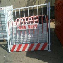 工地栏杆护栏网 封闭基坑护栏网定制 重庆基坑安全围网