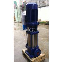 沃德40GDL6-12X12高扬程高层建筑供水增压泵 高压冲洗泵