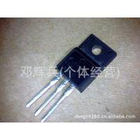 长期现货供应拆机电子元器件8N60