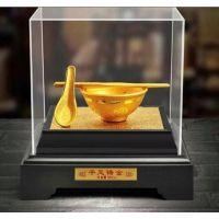 金碗托福碗筷勺绒沙金摆件商务保险礼品