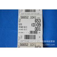 供应超大 barcode label、外箱条码 、不干胶条形码