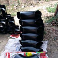 90度 45度DN150 无缝弯头碳钢厂家可加工定制