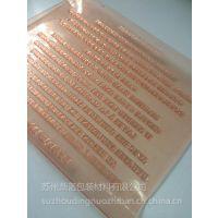 专业销售印刷版材1.7mm杜邦版纸袋、纸碗印刷专
